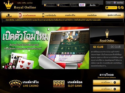 Royal gclub casino